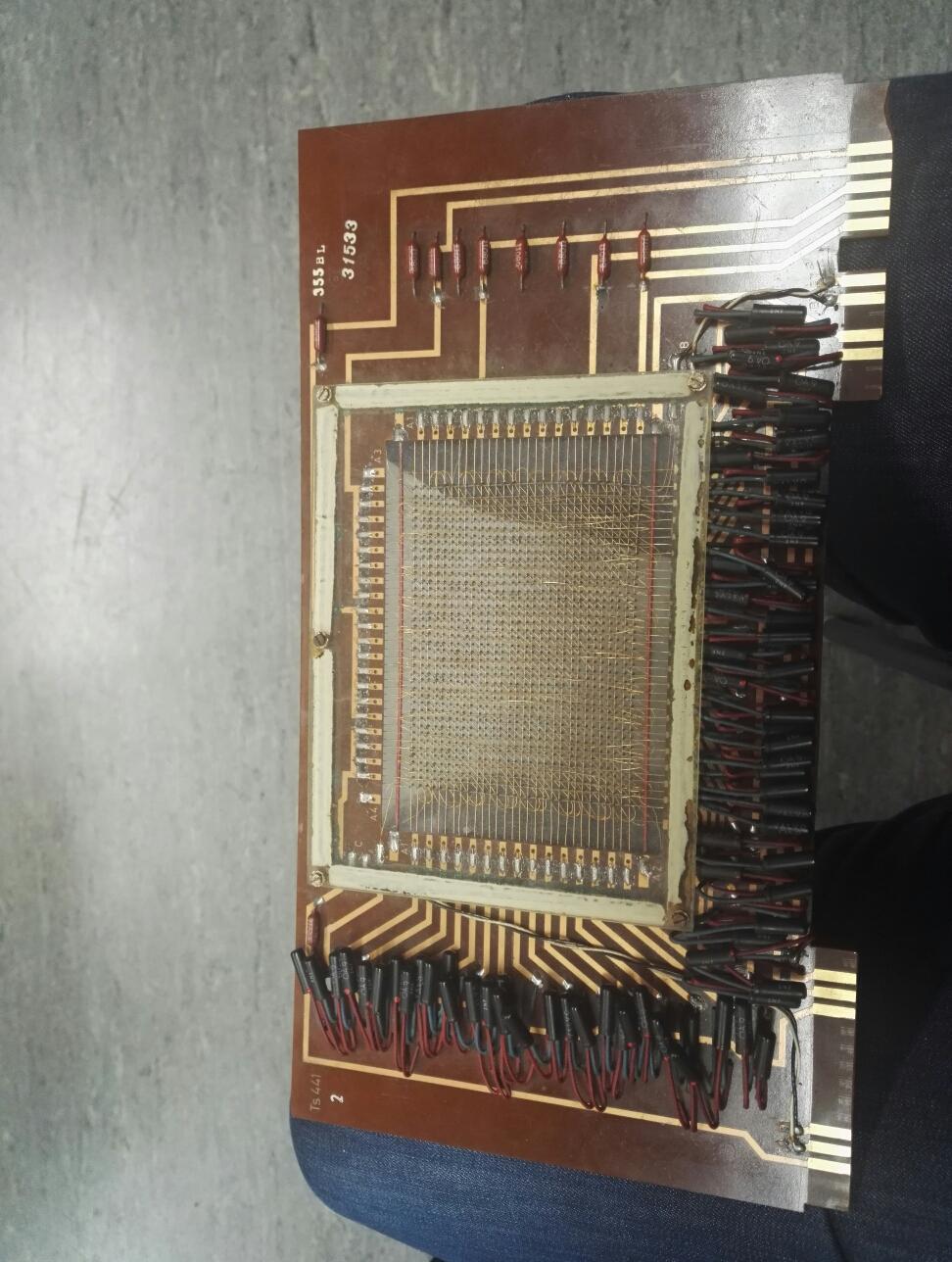 Z23 core memory