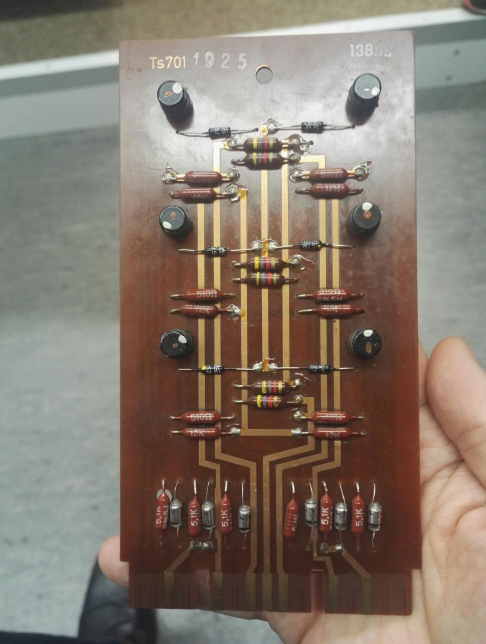 Z23 logic module